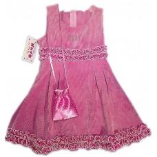 Розовые туфли и белый сарафан